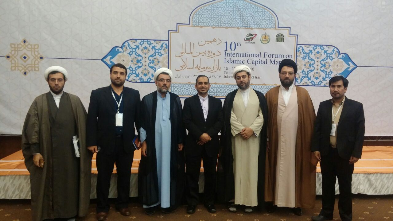 Active participation in the 10th International Forum On Islamic Capital Market